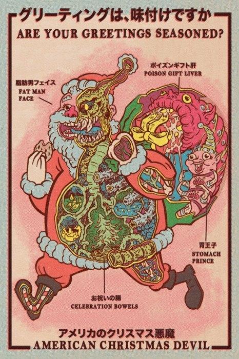 Japanese Horror Christmas Card