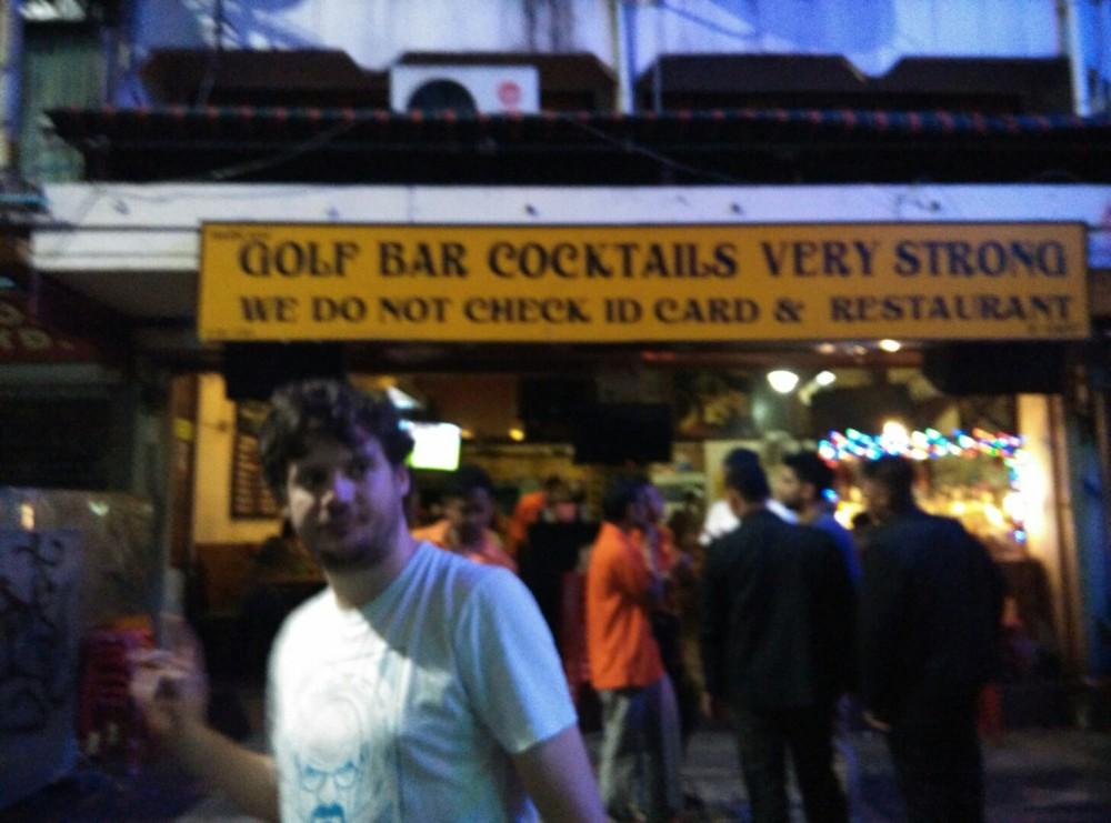 Shady Bars