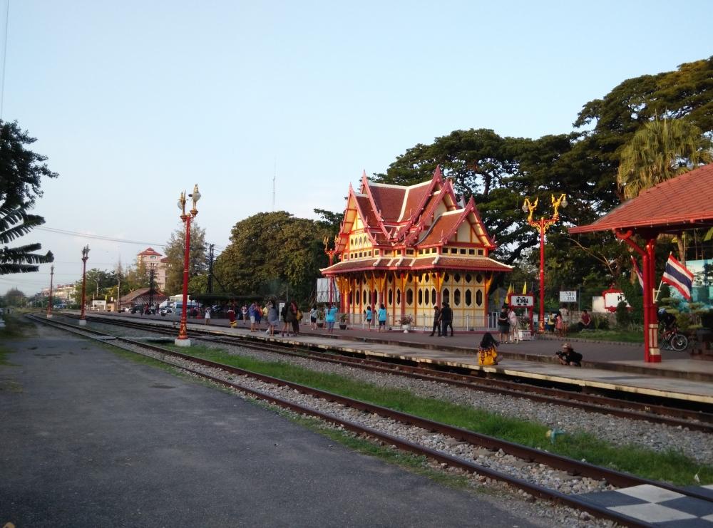 Hua Hin Railway Station (1)