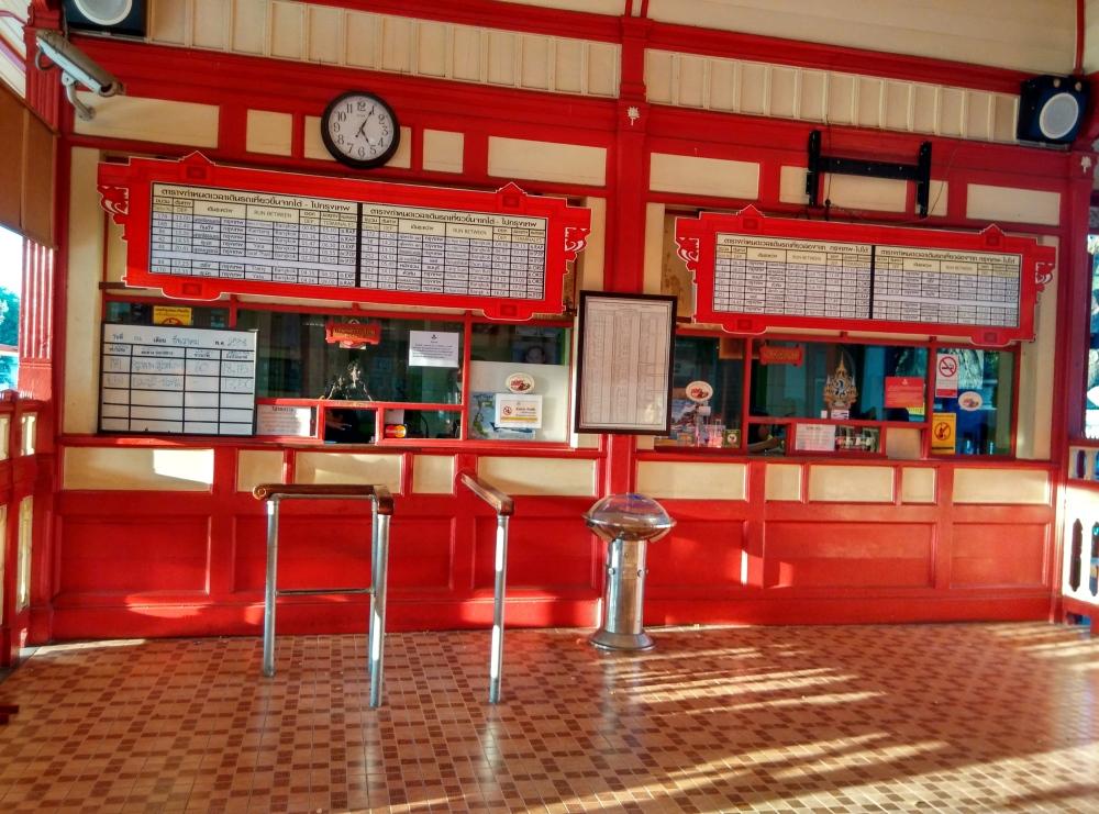 Hua Hin Railway Station (3)