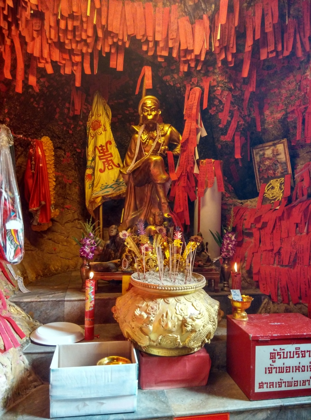 Guardian of the wishes at the old Chinese Temple at Koh Sichang