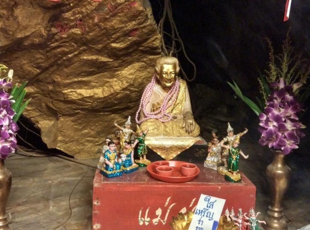 A shrine to Queen Elizabeth?