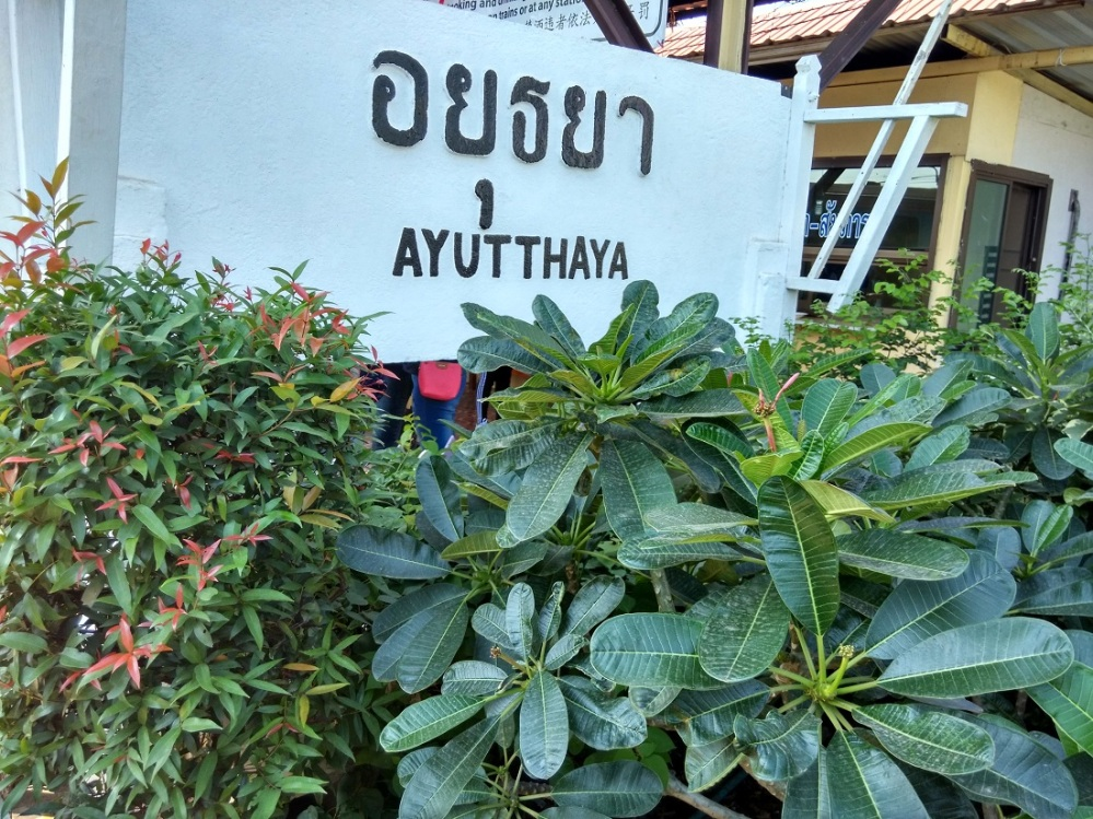 Aytthaya Railway Station